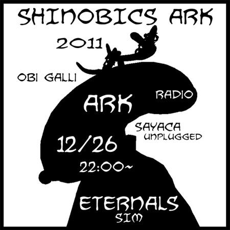 ARK12000.jpg