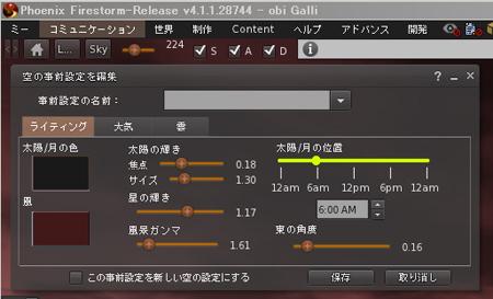FSkai450.jpg