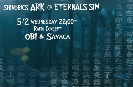 ShinobicsArk52450.jpg
