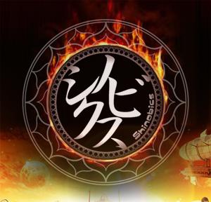 burning-shinobics2010.jpg