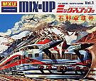 mixup_1.JPG.jpeg