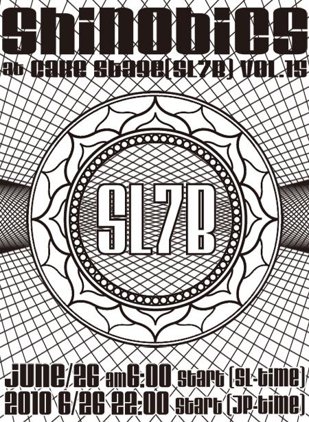 shinobics2010vol15.450.jpg