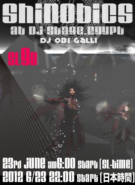 shinobics2011SL9B450.jpg