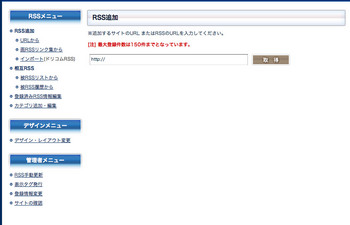 RSStuika.jpg