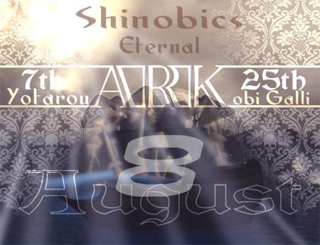 ShinobicsArk8450.jpg