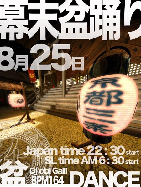 bakumatsuBon450.jpg